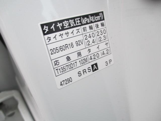 S チューン ブラック CVT メモリーナビ フルセグTV ETC(22枚目)