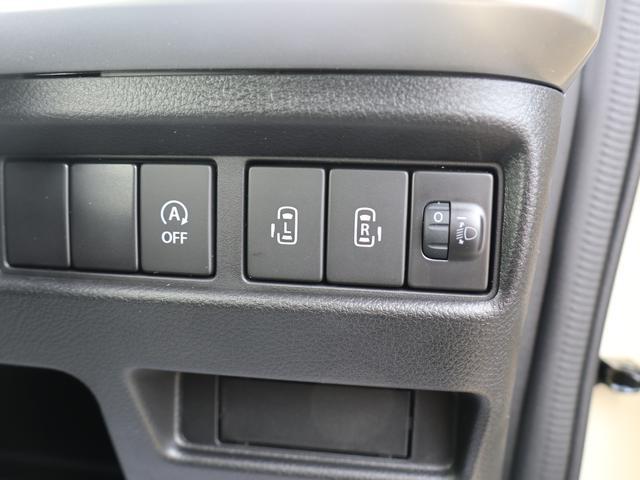 全車グー鑑定済みです!第3機関による車輌状態の評価書も掲載しております!併せて御確認下さい♪ ※掲載のタイミングによってはグー鑑定がついていない車輌があることも御座います。ご了承ください。