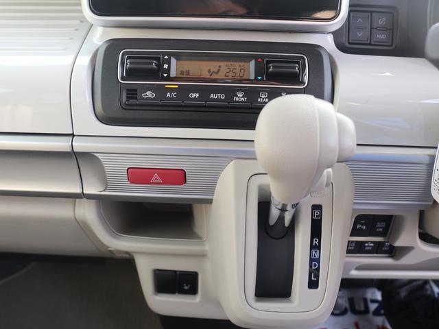 ハイブリッドX 2WD CVT ナビ 全方位モニター スズキセーフティサポート ハイビームアシスト(10枚目)