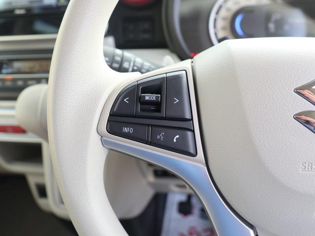 ハイブリッドX 2WD CVT ナビ 全方位モニター スズキセーフティサポート ハイビームアシスト(12枚目)