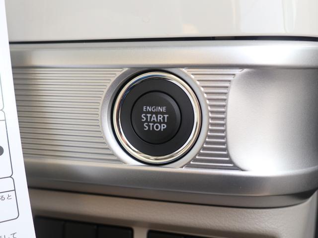 ハイブリッドX 2WD CVT ナビ 全方位モニター スズキセーフティサポート ハイビームアシスト(15枚目)
