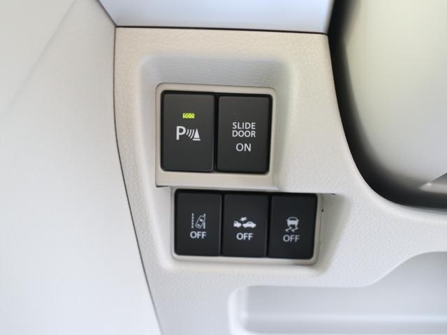 ハイブリッドX 2WD CVT ナビ 全方位モニター スズキセーフティサポート ハイビームアシスト(16枚目)