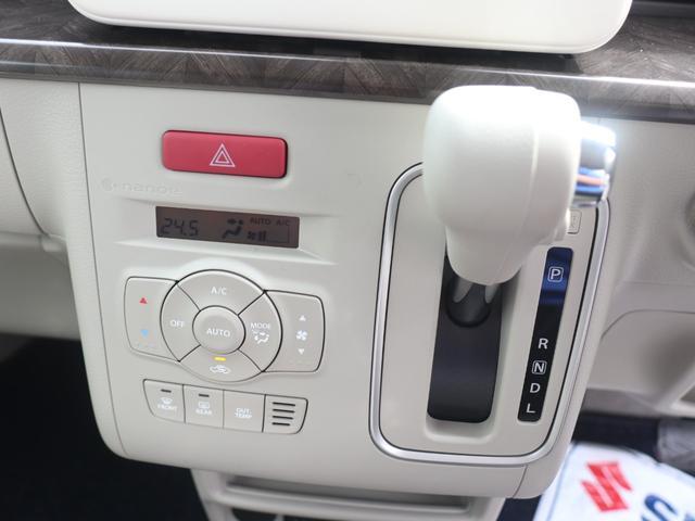 モード スズキ純正7インチワイドナビ Bluetooth DVD再生 バックモニター スズキセーフティサポート HIDヘッドランプ オートライト(15枚目)