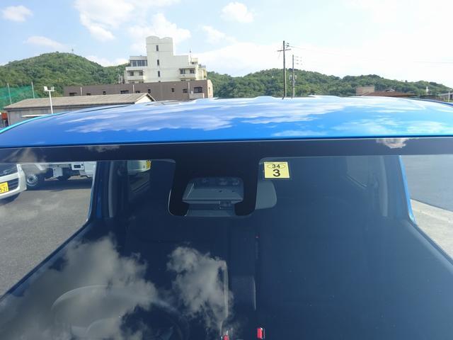 「スズキ」「ワゴンR」「コンパクトカー」「岡山県」の中古車20
