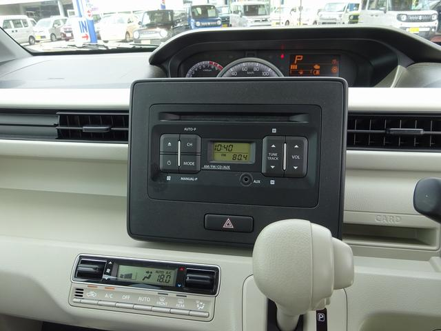 「スズキ」「ワゴンR」「コンパクトカー」「岡山県」の中古車10