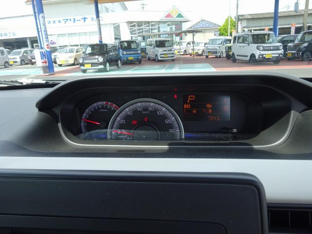 「スズキ」「ワゴンR」「コンパクトカー」「岡山県」の中古車23