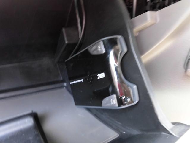 ジョイン ハイルーフ 4WD CD 5AT 軽バン(15枚目)