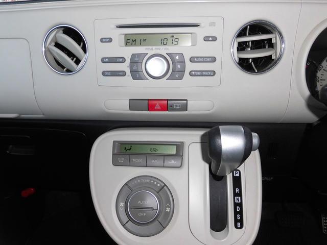 ココアX AT スマートキー CD 軽自動車 ABS(8枚目)