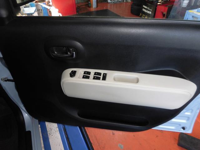 ココアX AT スマートキー CD 軽自動車 ABS(14枚目)