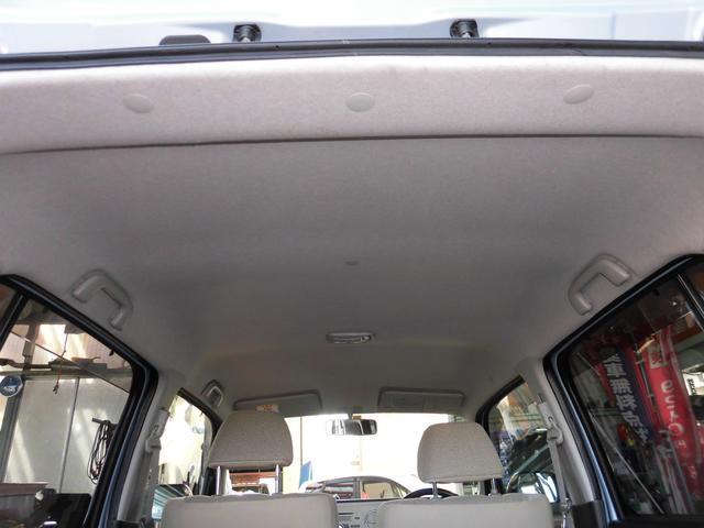 ココアX AT スマートキー CD 軽自動車 ABS(16枚目)