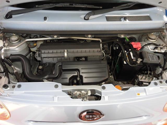 ココアX AT スマートキー CD 軽自動車 ABS(18枚目)