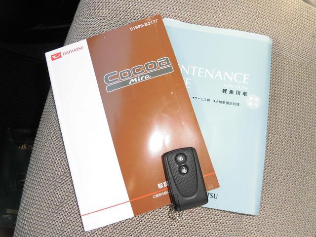 ココアX AT スマートキー CD 軽自動車 ABS(19枚目)