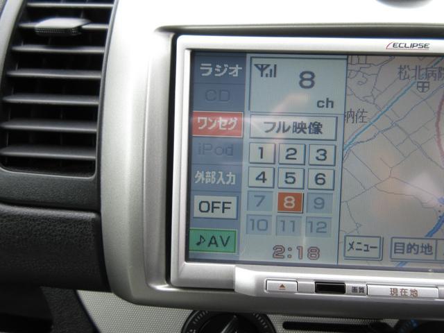 日産 ノート 15X インテリキー ナビ TV Bカメラ