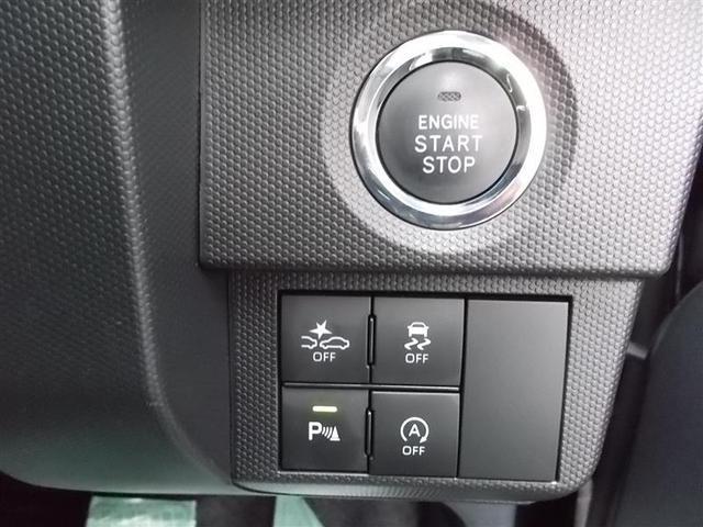 Gターボ 衝突被害軽減システム LEDヘッドランプ アイドリングストップ(12枚目)