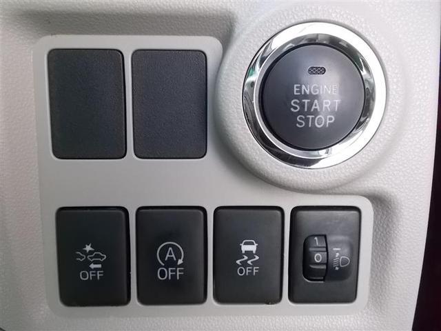 X LパッケージS 4WD ワンセグ メモリーナビ バックカメラ 衝突被害軽減システム ETC ドラレコ 記録簿 アイドリングストップ(11枚目)