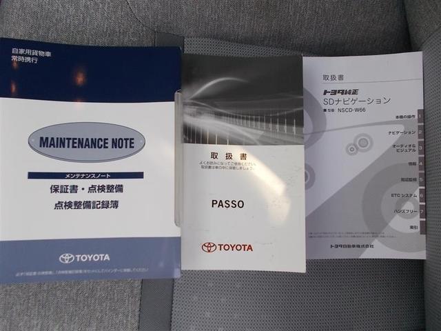 X LパッケージS 4WD ワンセグ メモリーナビ バックカメラ 衝突被害軽減システム ETC ドラレコ 記録簿 アイドリングストップ(19枚目)