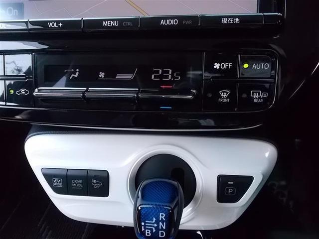 Aツーリングセレクション フルセグ メモリーナビ DVD再生 バックカメラ 衝突被害軽減システム ETC LEDヘッドランプ ワンオーナー(10枚目)
