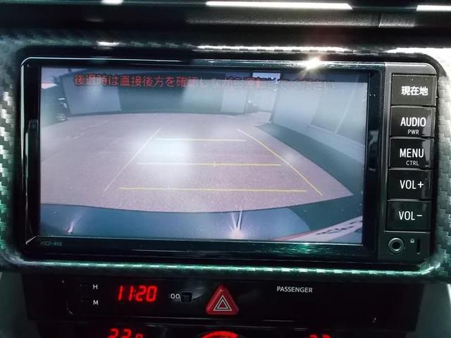 GT ワンセグ メモリーナビ バックカメラ ETC ドラレコ LEDヘッドランプ(9枚目)