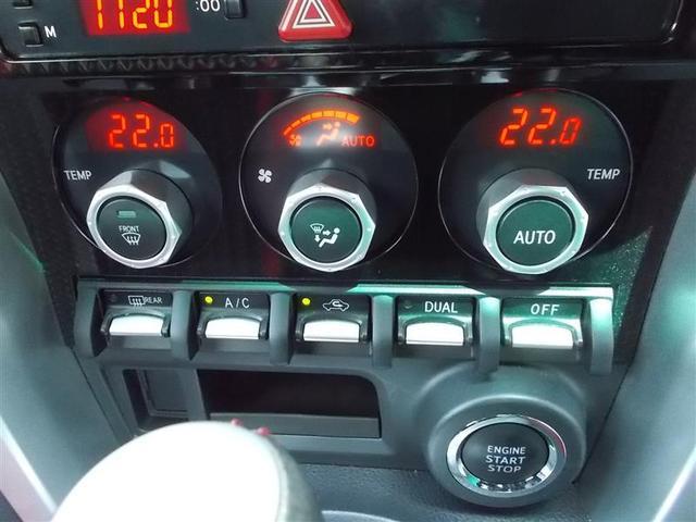 GT ワンセグ メモリーナビ バックカメラ ETC ドラレコ LEDヘッドランプ(10枚目)