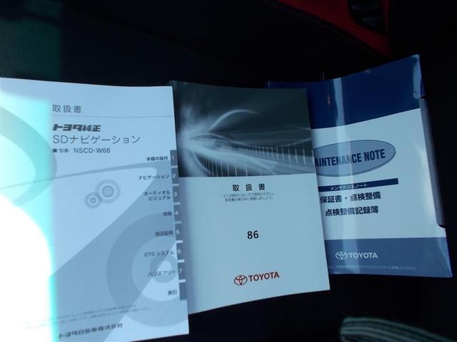 GT ワンセグ メモリーナビ バックカメラ ETC ドラレコ LEDヘッドランプ(20枚目)