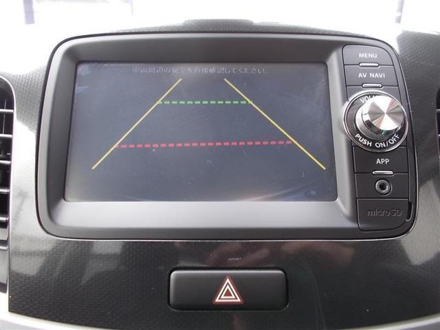 X 衝突被害軽減システム ナビ バックモニター スマートキー(12枚目)