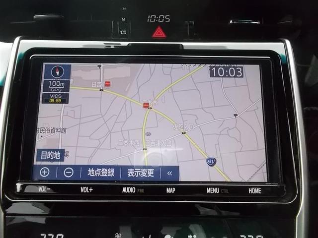 プレミアム Toyota Safety Sense 衝突被害軽減 ペダル踏み間違い装置装着車(7枚目)