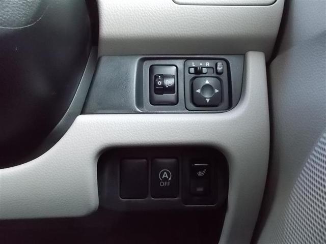 X 4WD ナビバックモニター ETC(9枚目)