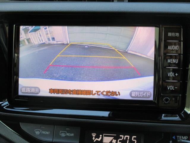 Sスタイルブラック ワンセグ メモリーナビ ミュージックプレイヤー接続可 バックカメラ 衝突被害軽減システム ETC 記録簿 アイドリングストップ(10枚目)