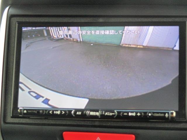G・Lパッケージ フルセグ メモリーナビ DVD再生 ミュージックプレイヤー接続可 バックカメラ ETC 電動スライドドア HIDヘッドライト 記録簿 アイドリングストップ(10枚目)