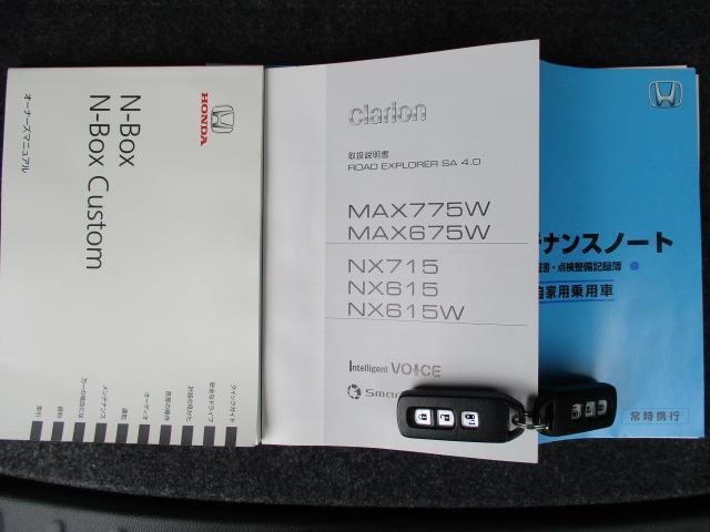 G・Lパッケージ フルセグ メモリーナビ DVD再生 ミュージックプレイヤー接続可 バックカメラ ETC 電動スライドドア HIDヘッドライト 記録簿 アイドリングストップ(20枚目)