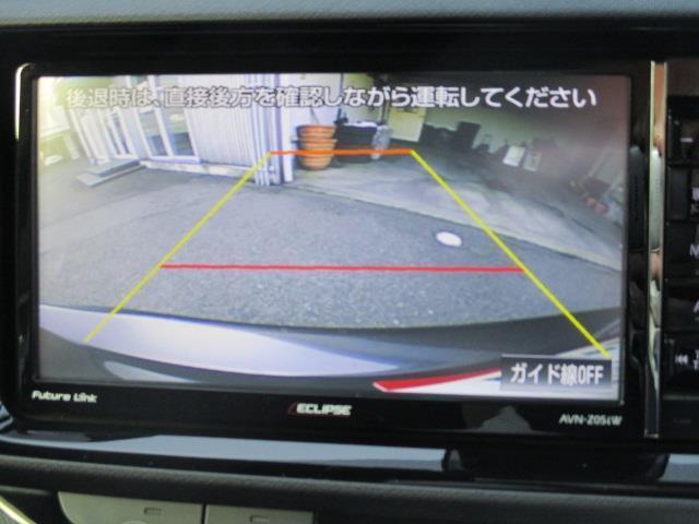 Sスタイルブラック フルセグ メモリーナビ DVD再生 バックカメラ 衝突被害軽減システム ワンオーナー 記録簿 アイドリングストップ(10枚目)