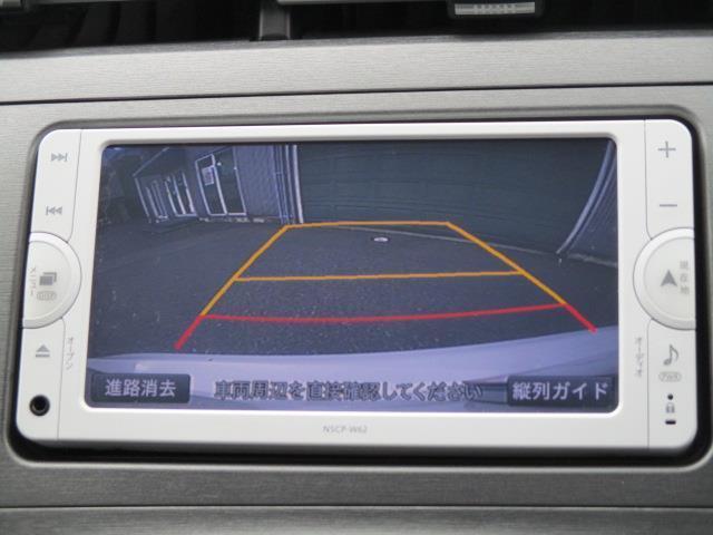 S ワンセグ メモリーナビ ミュージックプレイヤー接続可 バックカメラ ETC HIDヘッドライト 記録簿 アイドリングストップ(11枚目)