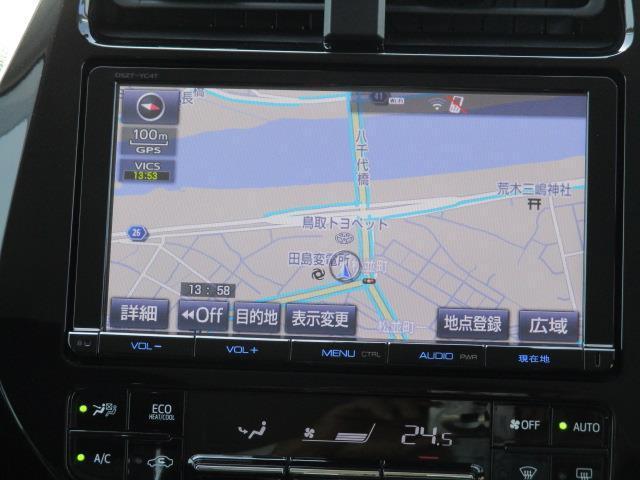 S 4WD フルセグ メモリーナビ バックカメラ 衝突被害軽減システム ETC LEDヘッドランプ 記録簿 アイドリングストップ(10枚目)