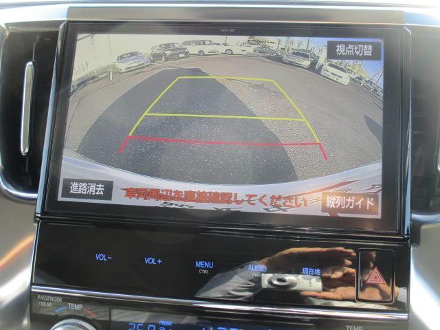 2.5S フルセグ メモリーナビ DVD再生 後席モニター バックカメラ 衝突被害軽減システム ETC 両側電動スライド LEDヘッドランプ 乗車定員8人 3列シート 記録簿(11枚目)