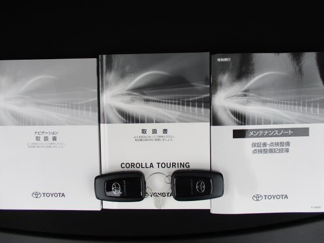 G-X メモリーナビ バックカメラ 衝突被害軽減システム ETC LEDヘッドランプ 記録簿 アイドリングストップ(21枚目)