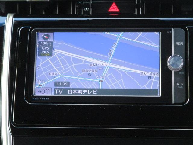プレミアム 衝突回避支援機能 車線逸脱防止機能 SDナビ フルセグTV(9枚目)