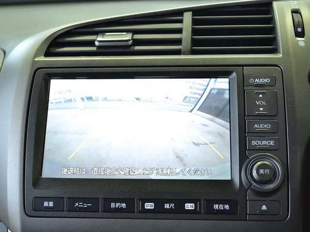 バックが苦手な方も、これがあれば安心♪バックモニターを装備しております☆何と言っても後方の安全確認が運転席で出来ると言う事は運転手さんの安心感へ繋がり、慌てずに後退する事で事故も激減します◎