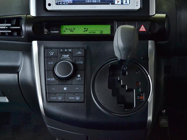 「トヨタ」「ウィッシュ」「ミニバン・ワンボックス」「鳥取県」の中古車20