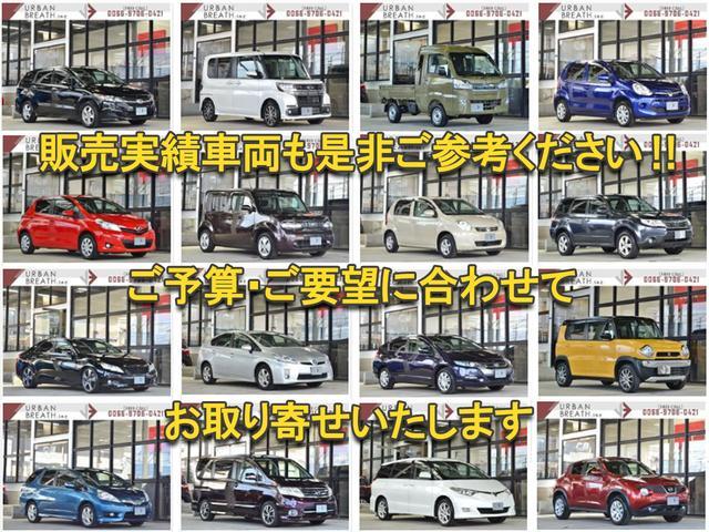 「トヨタ」「ウィッシュ」「ミニバン・ワンボックス」「鳥取県」の中古車52