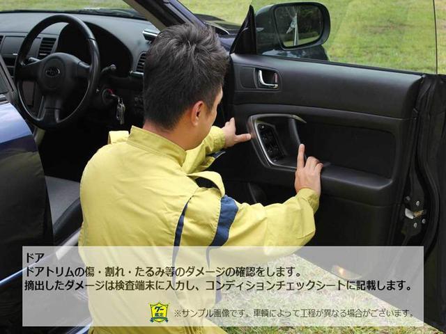 「トヨタ」「ウィッシュ」「ミニバン・ワンボックス」「鳥取県」の中古車59