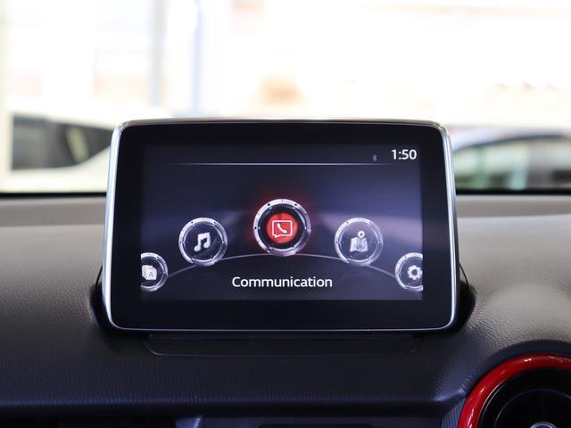 XD ミッドセンチュリー ・純SDナビ・フルセグ・ETC・シートヒータ・クルコン・衝突被害軽減システム・純16AW・LED・パドルシフト・アイドリング・Pスタート&スマートキ・Mウィンカー・ステアスイッチ・Bluetooth(18枚目)