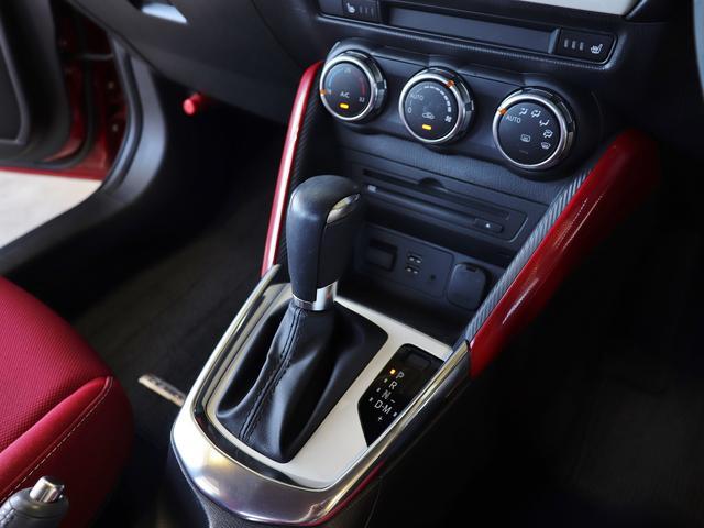 XD ミッドセンチュリー ・純SDナビ・フルセグ・ETC・シートヒータ・クルコン・衝突被害軽減システム・純16AW・LED・パドルシフト・アイドリング・Pスタート&スマートキ・Mウィンカー・ステアスイッチ・Bluetooth(20枚目)