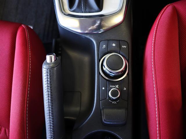 XD ミッドセンチュリー ・純SDナビ・フルセグ・ETC・シートヒータ・クルコン・衝突被害軽減システム・純16AW・LED・パドルシフト・アイドリング・Pスタート&スマートキ・Mウィンカー・ステアスイッチ・Bluetooth(21枚目)