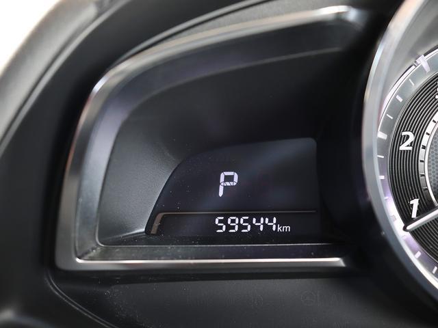 XD ミッドセンチュリー ・純SDナビ・フルセグ・ETC・シートヒータ・クルコン・衝突被害軽減システム・純16AW・LED・パドルシフト・アイドリング・Pスタート&スマートキ・Mウィンカー・ステアスイッチ・Bluetooth(24枚目)