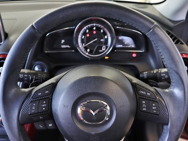 XD ミッドセンチュリー ・純SDナビ・フルセグ・ETC・シートヒータ・クルコン・衝突被害軽減システム・純16AW・LED・パドルシフト・アイドリング・Pスタート&スマートキ・Mウィンカー・ステアスイッチ・Bluetooth(25枚目)