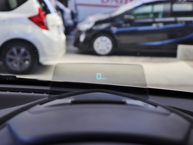 XD ミッドセンチュリー ・純SDナビ・フルセグ・ETC・シートヒータ・クルコン・衝突被害軽減システム・純16AW・LED・パドルシフト・アイドリング・Pスタート&スマートキ・Mウィンカー・ステアスイッチ・Bluetooth(28枚目)