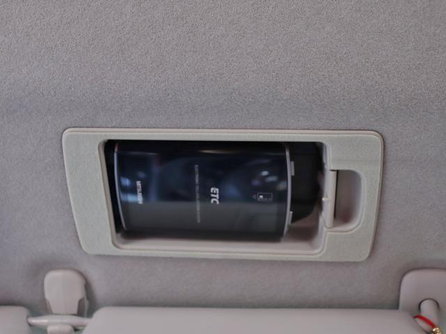 XD ミッドセンチュリー ・純SDナビ・フルセグ・ETC・シートヒータ・クルコン・衝突被害軽減システム・純16AW・LED・パドルシフト・アイドリング・Pスタート&スマートキ・Mウィンカー・ステアスイッチ・Bluetooth(29枚目)