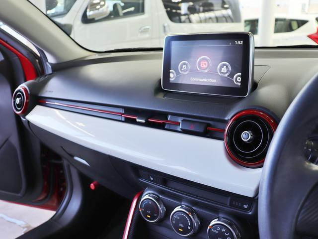 XD ミッドセンチュリー ・純SDナビ・フルセグ・ETC・シートヒータ・クルコン・衝突被害軽減システム・純16AW・LED・パドルシフト・アイドリング・Pスタート&スマートキ・Mウィンカー・ステアスイッチ・Bluetooth(30枚目)