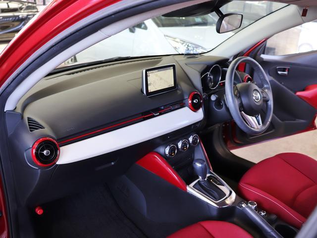 XD ミッドセンチュリー ・純SDナビ・フルセグ・ETC・シートヒータ・クルコン・衝突被害軽減システム・純16AW・LED・パドルシフト・アイドリング・Pスタート&スマートキ・Mウィンカー・ステアスイッチ・Bluetooth(35枚目)
