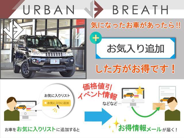 XD ミッドセンチュリー ・純SDナビ・フルセグ・ETC・シートヒータ・クルコン・衝突被害軽減システム・純16AW・LED・パドルシフト・アイドリング・Pスタート&スマートキ・Mウィンカー・ステアスイッチ・Bluetooth(57枚目)